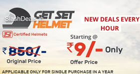 [ 2nd August 12.20 P.M ] Droom Flash Sale Helmet at Rs.12 App Only Offer