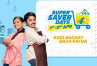 [1st to 3rd August ] Flipkart Super Saver Days | 10% Instant Discount Kotak Axis Bank