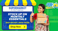Flipkart Supermart Grocery Offers: Up to 99% Off Get ₹1 Deals Today | Buy worth ₹4000 save ₹400 + 10% BANK Discount