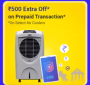 Coolers Up to 50% off + Rs. 500 off (Prepaid) + Rs. 750 off (Coin) + Bank Offer - Flipkart