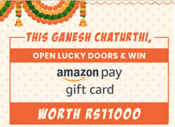 GYFTR Ganesh Chaturthi Contest Chance To Win Amazon Gift Card Worth Rs.11000 And Many More Gift Card and Coupon
