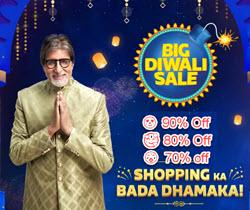 Flipkart Big Diwali Sale 16th to 23rd October
